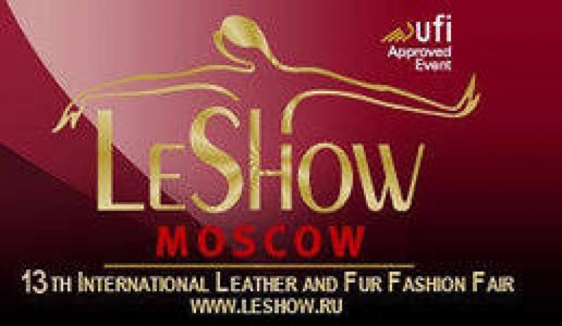 сегодня участники выставки ле шоу в москве 27 апреля цель изучения истории: