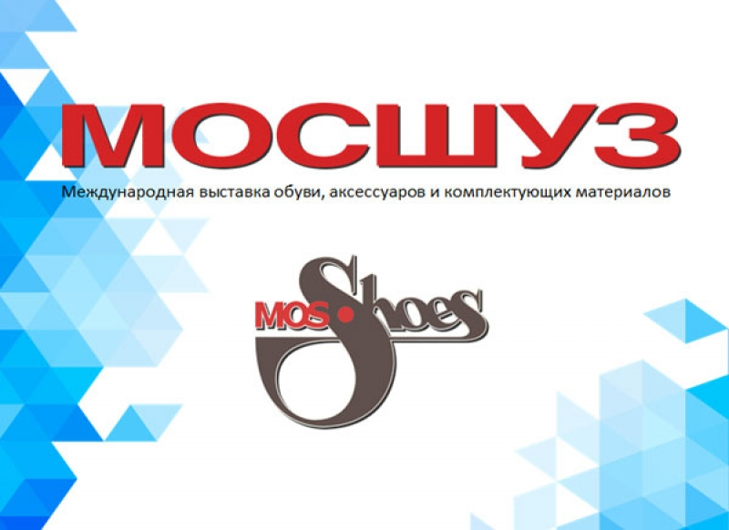 MosShoes 2016