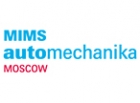 «MIMS Automechanika Moscow», 21-24 августа 2017, ЦВК «Экспоцентр»